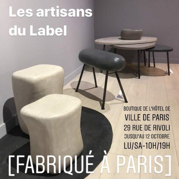 BOUTIQUE PARIS RENDEZ-VOUS Hotel de Ville Sculpture béton sur mesure MOBILIER INDUSTRIEL Design Italien ANNA Farina label fabriqué à Paris ANNA COLORE INDUSTRIALE 75004IMG_4088